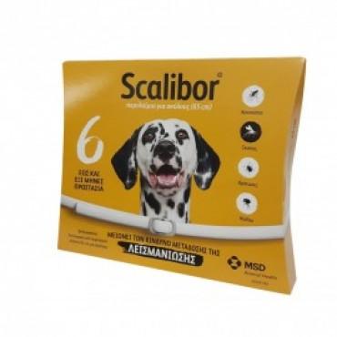 Scalibor Αντιπαρασιτικό Περιλαίμιο Για Σκύλους 65cm