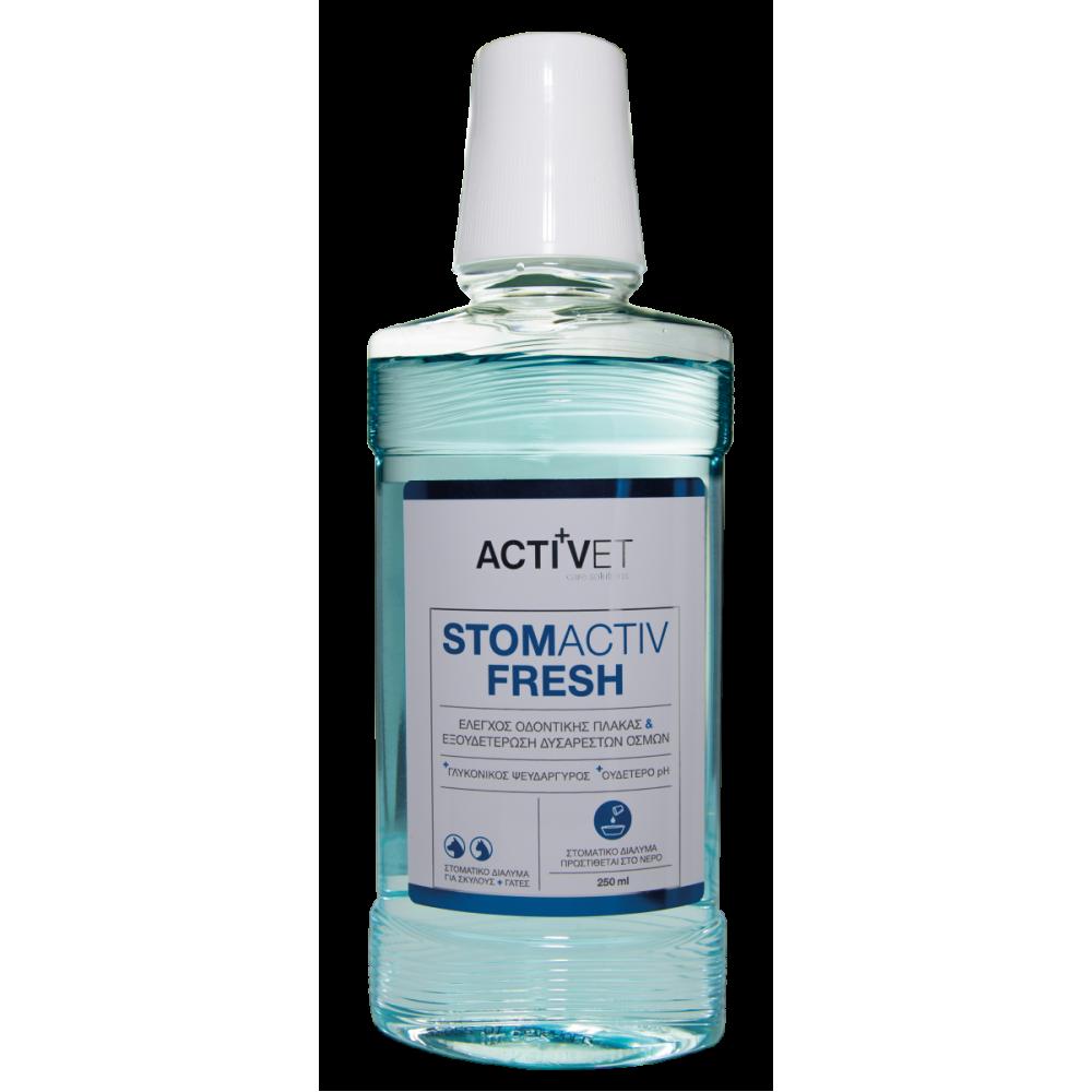 Activet Stomactiv Fresh (250ml) - Διάλυμα στοματικής υγιεινής