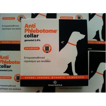 Antiphlebotome Collar  - 60 cm - Εντομοαπωθητικό Περιλαίμιο Σκύλου