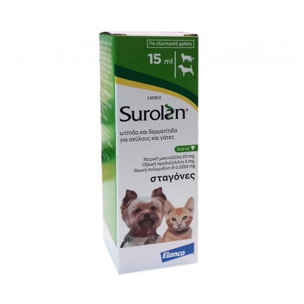 SUROLAN Ear Drops Σταγόνες για Ωτίτιδα και Δερματίτιδα για Σκύλους και Γάτες 15ml