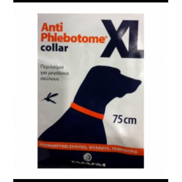 Antiphlebotome Collar XL - 75 cm - Εντομοαπωθητικό Περιλαίμιο Σκύλου