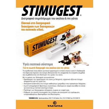 STIMUGEST PASTE, Διατροφικό συμπλήρωμα με προβιοτικά για σκύλο και γάτα