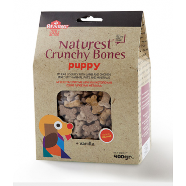 PUPPY CRUNCHY BONES WHEAT BISCUITS WITH LAMB AND CHICKEN MIXED WITH ANIMAL FATS AND MINERALS ΜΠΙΣΚΟΤΑ ΣΙΤΟΥ ΜΕ ΑΡΝΙ ΚΑΙ ΚΟΤΟΠΟΥΛΟ, ΖΩΙΚΟ ΛΙΠΟΣ ΚΑΙ ΜΕΤΑΛΛΑ-400gr