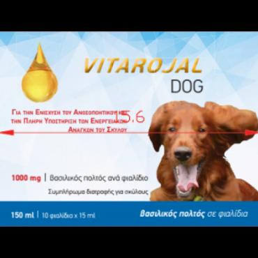 VitaroJal Dog Βασιλικός Πολτός για σκύλους με ενεργειακές απαιτήσεις