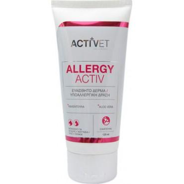 Activet Allergyactiv Shampoo 125ml - Υποαλλεργικό σαμπουάν